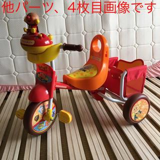 アンパンマン(アンパンマン)のアンパン 三輪車(三輪車)