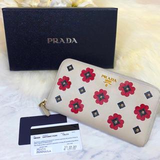 プラダ(PRADA)のPRADA プラダ サフィアーノ ラウンドファスナー 長財布(財布)