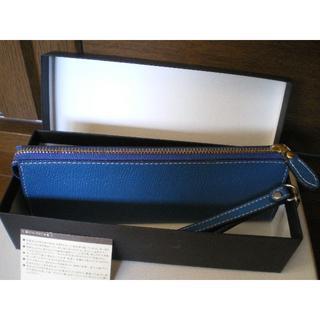ツチヤカバンセイゾウジョ(土屋鞄製造所)の土屋鞄製作所 ペンケース 青 (ペンケース/筆箱)