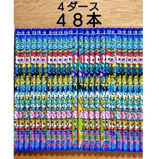 ショウワノート(ショウワノート)の【新品】妖怪ウォッチ かきかたえんぴつ 2B  4ダース(鉛筆)