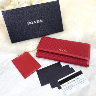 プラダ(PRADA)のPRADA プラダ キルティング 長財布 赤 レッド(財布)