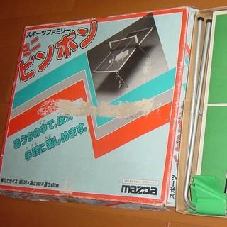 スポーツファミリー ミニピンポン mazDa(スポーツ)