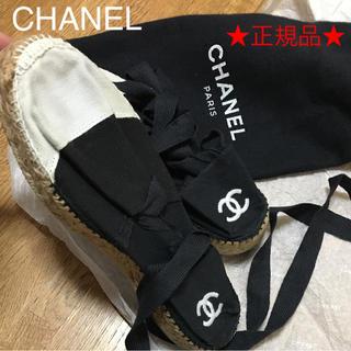 シャネル(CHANEL)のCHANEL エスパードリュー サンダル レア 黒×白(サンダル)