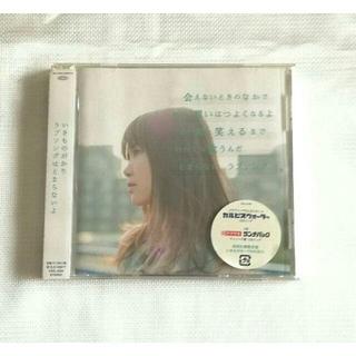 ★ 訳あり新品 いきものがかり CD ラブソングはとまらないよ ★(ポップス/ロック(邦楽))