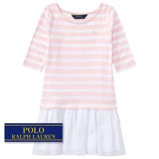 ラルフローレン(Ralph Lauren)の☆新品☆125 ラルフローレン Tシャツドレス ピンク 2231(ワンピース)
