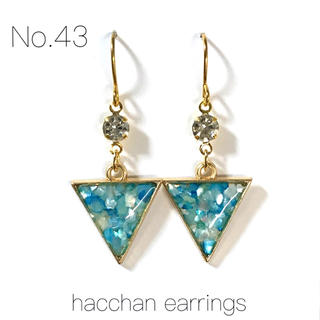 hacchan earrings No.43(ピアス)