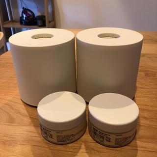 ムジルシリョウヒン(MUJI (無印良品))の無印 無印良品 トイレットペーパー 消臭器 2個セット(アロマポット/アロマランプ/芳香器)