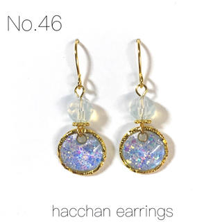 hacchan earrings No.46(ピアス)