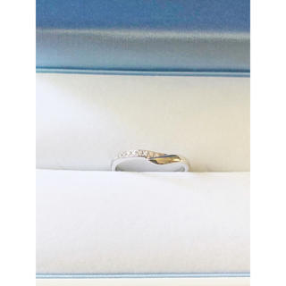 さと様専用【新品未使用】Pt950  結婚指輪  マリッジリング  レディース(リング(指輪))