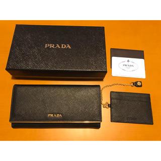 プラダ(PRADA)の【期間限定お値下げ!】PRADA サフィアーノ メタル ブラック(財布)