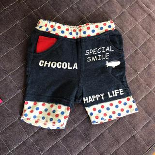 ショコラ(Chocola)のベビーズボン(パンツ)