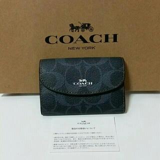 コーチ(COACH)のCOACH キーケース 新品 新作 メンズ レディース(キーケース)