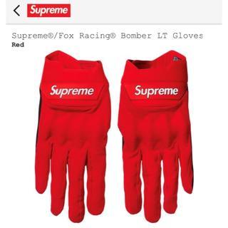 シュプリーム(Supreme)のSupreme シュプリーム FOX Bomber LT Gloves(手袋)
