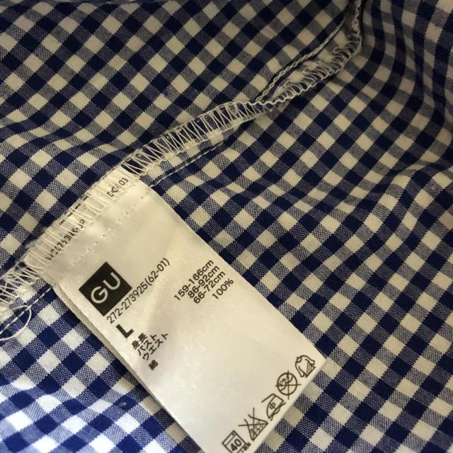 GU(ジーユー)のgu♡ギンガムチェックパジャマ レディースのルームウェア/パジャマ(パジャマ)の商品写真