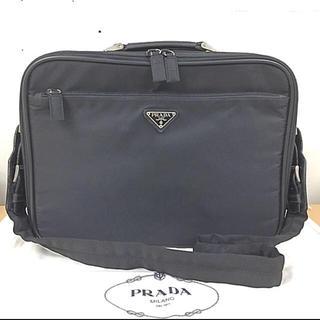 プラダ(PRADA)の鑑定済み正規品 プラダ  ビジネスバッグ ショルダーバッグ(ビジネスバッグ)
