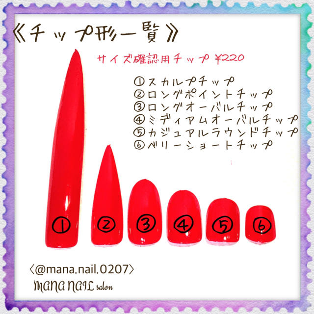 (44)新作【ご購入後制作】〈サイズ変更可能〉 コスメ/美容のネイル(つけ爪/ネイルチップ)の商品写真