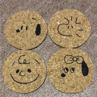 スヌーピー  コースターセット(キッチン小物)