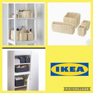 イケア(IKEA)の【新品未使用】IKEA NORDRANA ナチュラル バスケット(バスケット/かご)