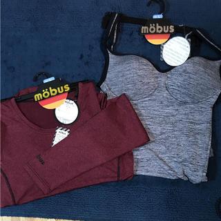 モーブス(mobus)のmobus  インナー新品タグ付き 2枚セット(アンダーシャツ/防寒インナー)