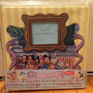 ディズニー(Disney)の【未使用品♡】ディズニー ベビーアルバム(アルバム)