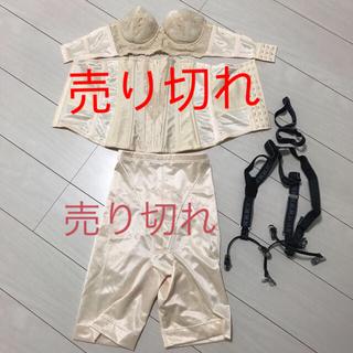ブライダルインナー(ウェディングドレス)