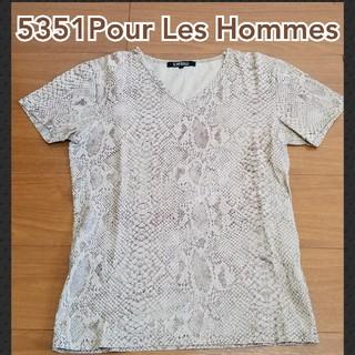 ★5351Pour Les Hommes★パイソン柄Tシャツ