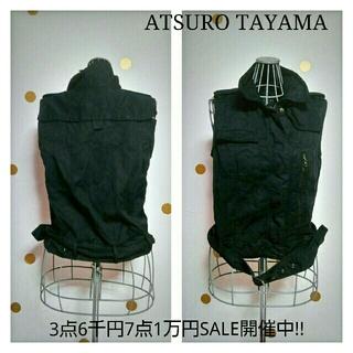 アツロウタヤマ(ATSURO TAYAMA)の3点6千7点1万セール ATSURO TAYAMA ベルト付きベスト(ベスト/ジレ)