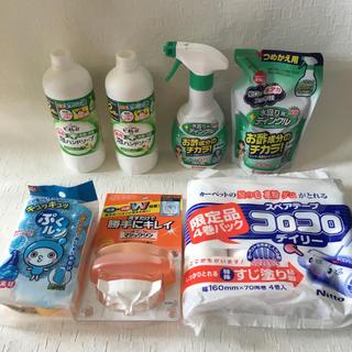 生活用品セット まとめ売り!(日用品/生活雑貨)