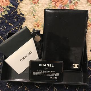 シャネル(CHANEL)のCHANELカードケース(名刺入れ/定期入れ)