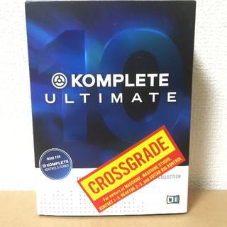 KOMPLETE 10 ULTIMATE CRG版 ライセンス譲渡対応(ソフトウェア音源)