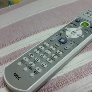 エヌイーシー(NEC)のテレビ リモコン NEC(テレビ)