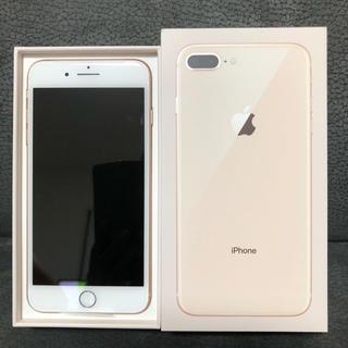 アイフォーン(iPhone)のiPhone8 Plus Gold 256GB SIMフリー 新品(スマートフォン本体)