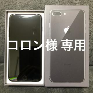 アイフォーン(iPhone)のiPhone8 Plus Space Gray 256GB SIMフリー 新品(スマートフォン本体)