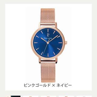 ピエールラニエ(Pierre Lannier)のピエールラニエ 時計(腕時計)