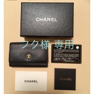 シャネル(CHANEL)のCHANEL シャネル ココマーク キーケース ブラック 型押しレザー (キーケース)