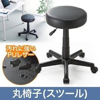 新品★丸椅子 スツール PUレザー キャスター付 EEX-CH30-k