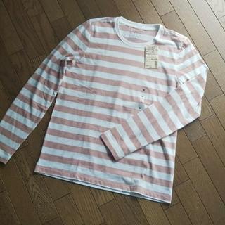 MUJI (無印良品) - 無印ボーダー長袖Tシャツ