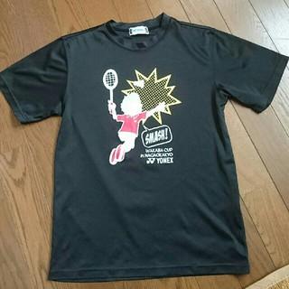 YONEX Tシャツ 140㎝