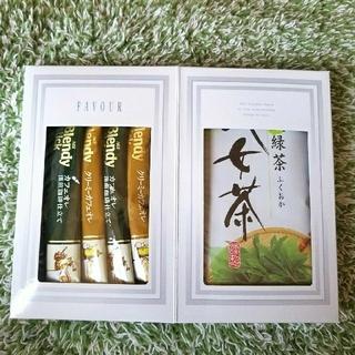 エイージーエフ(AGF)のブレンディ カフェオレ/  薫風緑茶 ふくおか 八女茶(コーヒー)