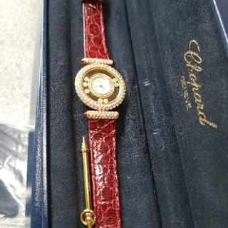 ショパール(Chopard)の くーらん様専用 Chopard ハッピーダイヤ レア物(腕時計)