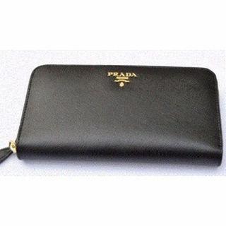 プラダ(PRADA)のプラダ PRADA ラウンドファスナー長財布 黒 新品本物(財布)