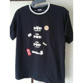 パプ(papp)のPapp Tシャツ140cm(Tシャツ/カットソー)