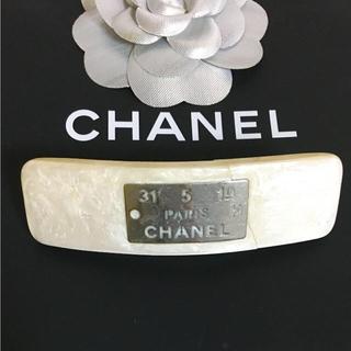 シャネル(CHANEL)の正規品 シャネル バレッタ プレート ココマーク シルバー アルファベット 銀(バレッタ/ヘアクリップ)