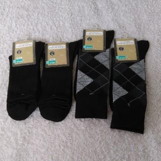 シマムラ(しまむら)の【新品】靴下 ビジネス ソックス 4足セット(ソックス)