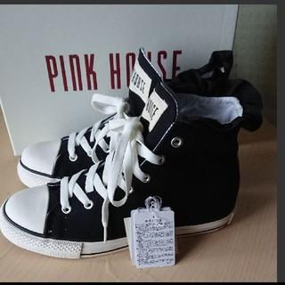 ピンクハウス(PINK HOUSE)のピンクハウス♥美品♥(スニーカー)