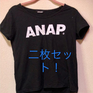 アナップ(ANAP)のANAP Tシャツ 二枚セット!! (Tシャツ(半袖/袖なし))