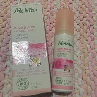 メルヴィータ(Melvita)のメルヴィータ ハイドレーションジェル2つ(乳液/ミルク)