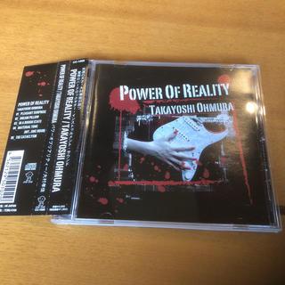 ベビーメタル(BABYMETAL)の(帯付) 大村 孝佳 Power Of Reality BABYMETAL (ポップス/ロック(邦楽))