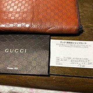 グッチ(Gucci)のグッチ 長財布(折り財布)