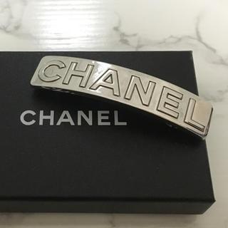 シャネル(CHANEL)の美品 正規品 CHANEL シャネル ヴィンテージ ロゴ バレッタ(バレッタ/ヘアクリップ)